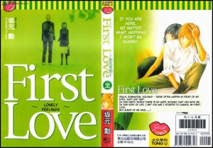 first-love-lonely-feelings-2071835