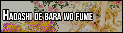 Hadashi-de-Bara-Wo-Fume-1