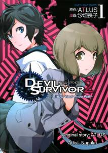 devil-survivor-2-show-your-free-will-4154107
