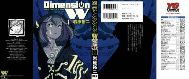 dimension-w-3684263