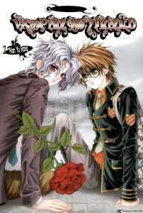 my-boyfriend-is-a-vampire-1401926