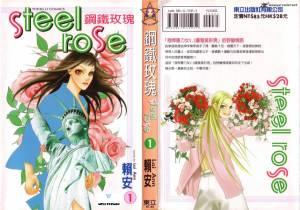 steel-rose-3212473