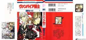 vampire-knight-53473