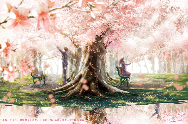 Artista: ふすい Fonte: http://www.pixiv.net/member_illust.php?mode=medium&illust_id=60806747 Obra: Ilustração original